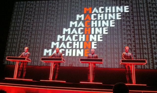 machine-636x376