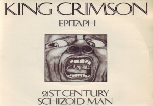 king-crimson-epitaph-island