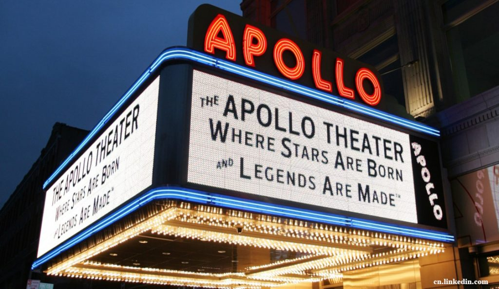 Apollo Theater<br>Siječanj – 1934.