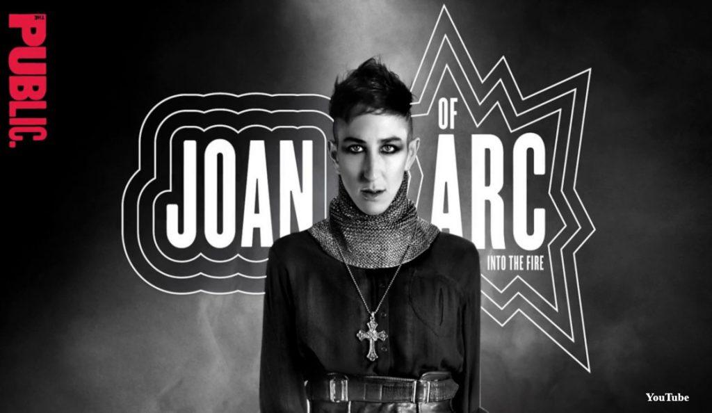 """David Byrne – """"Joan of Arc: Into the Fire""""<br>Ožujak – 2017."""