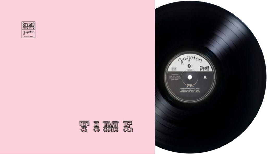 """Time – """"Time""""<br>16. Srpnja – 1972."""