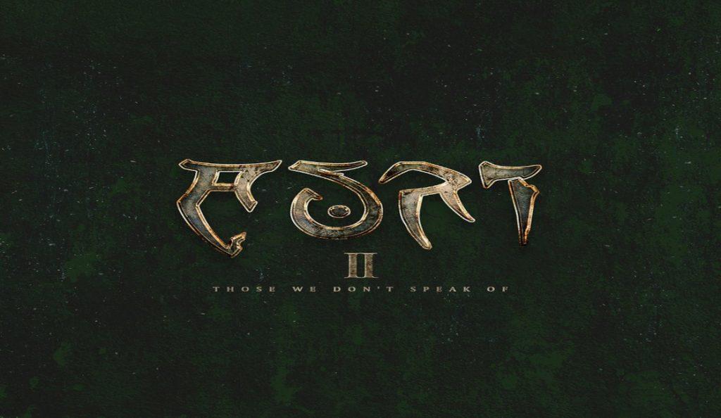 """Auri – II – """"Those We Don't Speak Of""""<br>03. Rujna – 2021."""